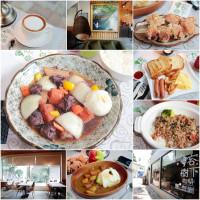 台南市美食 餐廳 咖啡、茶 咖啡、茶其他 容。樹下咖啡餐廳 照片