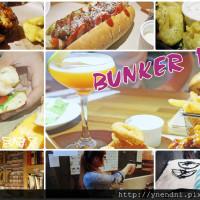 台北市美食 餐廳 飲酒 Bunker1942 照片