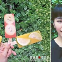 台北市美食 餐廳 飲料、甜品 冰淇淋、優格店 n.o14十四味時尚冰菓-南港旗艦店 照片