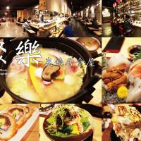 台南市美食 餐廳 異國料理 日式料理 聚樂居食屋479號 照片