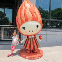 高雄市休閒旅遊 景點 觀光工廠 紅頂榖創 照片