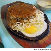 彰化縣美食 餐廳 異國料理 美式料理 比比牛排 照片