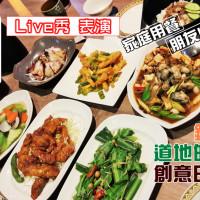 台南市美食 餐廳 中式料理 熱炒、快炒 十七街 海產 料理 照片
