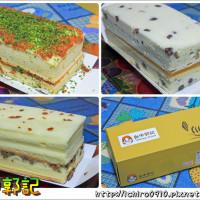 台北市美食 餐廳 烘焙 台中郭記鹹蛋糕 照片