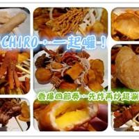 台南市美食 餐廳 中式料理 小吃 ICHIRO,一起囉! 照片