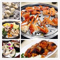 台中市美食 餐廳 火鍋 火鍋其他 鼎陶蒸 蒸汽海鮮鍋物 照片