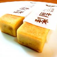 台中市美食 餐廳 飲料、甜品 飲料、甜品其他 (宅配)梨厚 照片