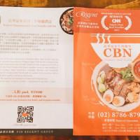 台北市美食 餐廳 中式料理 晶華冠軍牛肉麵坊 照片
