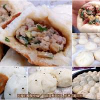 苗栗縣美食 攤販 包類、餃類、餅類 『郎』港式鮮肉包 照片