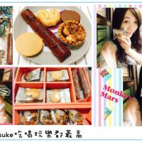 台北市美食 餐廳 烘焙 蛋糕西點 Monkey Mars火星猴子 照片