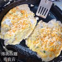 高雄市美食 餐廳 中式料理 中式早餐、宵夜 傳統飯糰專賣店 照片