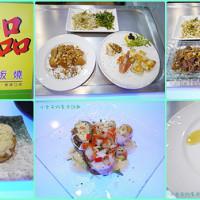 台南市美食 餐廳 中式料理 中式料理其他 川品鐵板燒 照片