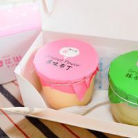 台北市美食 餐廳 烘焙 蛋糕西點 櫻花樹蛋糕廚房 照片