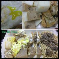 嘉義市美食 餐廳 中式料理 中式早餐、宵夜 煎粿鍋燒物創意食堂 照片