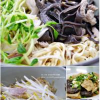 高雄市美食 餐廳 中式料理 麵食點心 徐記雙方乾麵 富民店 照片