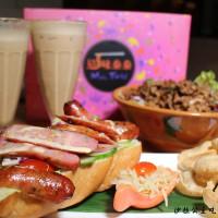 台北市美食 餐廳 異國料理 泰式料理 Mrs.THAI 這味泰泰 (內湖店) 照片