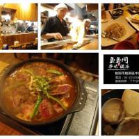 桃園市美食 餐廳 異國料理 日式料理 裊裊間串燒酒場 照片