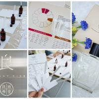 台中市休閒旅遊 購物娛樂 手作小舖 LFP香料香水實驗室  照片