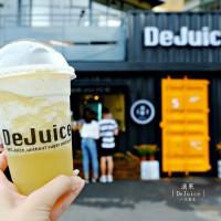 台北市美食 餐廳 飲料、甜品 飲料、甜品其他 滴果 DeJuice 照片