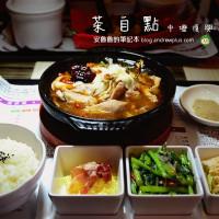 桃園市美食 餐廳 飲料、甜品 泡沫紅茶店 茶自點複合式餐飲(復興店) 照片