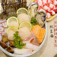 新北市美食 餐廳 火鍋 涮涮鍋 秋豆溢日式鍋物專門(大坪林店) 照片