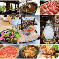 高雄市美食 餐廳 火鍋 涮涮鍋 和樂鍋物 照片