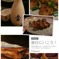 桃園市美食 餐廳 餐廳燒烤 串燒 賞吉圓串燒居酒屋 照片