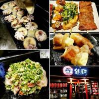 高雄市美食 餐廳 異國料理 日式料理 鶴月亭もんじゃ焼き 照片
