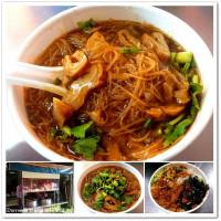 桃園市美食 餐廳 中式料理 小吃 台北大腸蚵仔麵線 照片