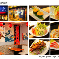 彰化縣美食 餐廳 異國料理 日式料理 阿那祭 板前炭燒居酒屋 照片