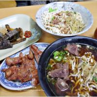 高雄市美食 餐廳 中式料理 何師傅餐飲店 照片
