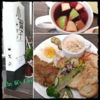 嘉義市美食 餐廳 咖啡、茶 咖啡館 小盤子~咖啡、早午食、甜點 照片