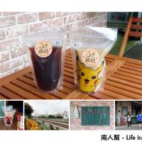 台南市美食 餐廳 飲料、甜品 飲料、甜品其他 32袋奶 照片