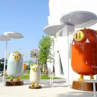 嘉義市休閒旅遊 住宿 商務旅館 天成文旅-繪日之丘 照片