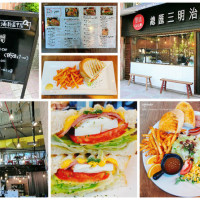 新北市美食 餐廳 異國料理 豐滿早午餐中信店 照片