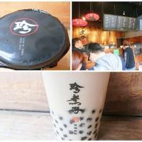 台北市美食 餐廳 飲料、甜品 飲料專賣店 珍煮丹黑糖飲品專賣 (內湖江南店) 照片