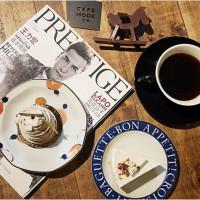 台北市美食 餐廳 咖啡、茶 咖啡、茶其他 Cafe Mode 木馬 照片