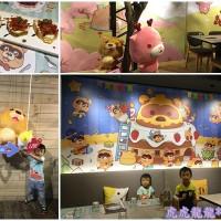 台北市美食 餐廳 異國料理 星座小熊主題餐廳 BluesBear Café 照片