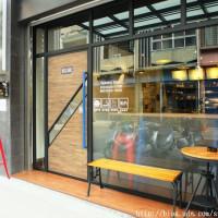 屏東縣美食 餐廳 異國料理 多國料理 好呦食趣 照片