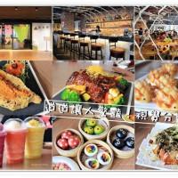 桃園市美食 餐廳 中式料理 台菜 叁和院台灣風格飲食-桃園華泰店 照片