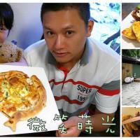桃園市美食 餐廳 異國料理 義式料理 微笑蒔光慢活莊園 照片