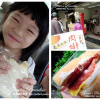 桃園市美食 餐廳 速食 早餐速食店 晨吉司漢 照片
