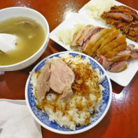 布咕布咕在沈記好吃土雞肉 pic_id=2626660