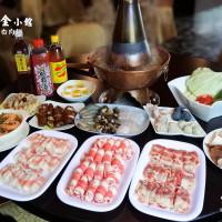 桃園市美食 餐廳 火鍋 火鍋其他 東北金小館 照片