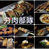 桃園市美食 餐廳 餐廳燒烤 串燒 夯肉部隊 照片