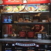 桃園市美食 餐廳 中式料理 小吃 金正好吃 照片