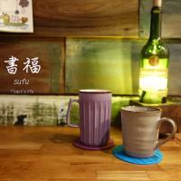 新北市美食 餐廳 咖啡、茶 咖啡、茶其他 書福店 SUFU lab 照片