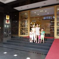 高雄市休閒旅遊 住宿 商務旅館 康橋商旅─後驛九如館 照片