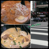 嘉義市美食 餐廳 中式料理 麵食點心 來碗拉麵 照片