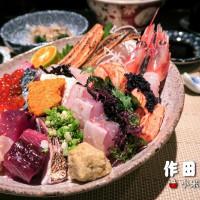 台北市美食 餐廳 異國料理 日式料理 作田や無菜單創作料理 照片